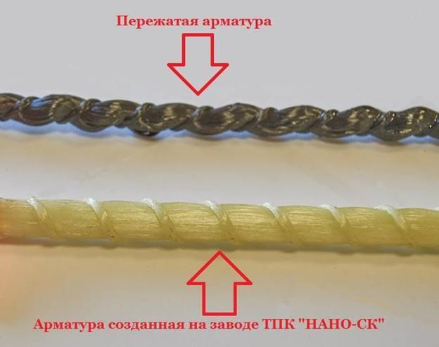Пример пережатой стеклопластиковой арматуры
