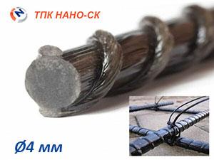 Базальтовая арматура 4 мм