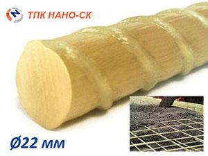 Стеклопластиковая арматура 22 мм