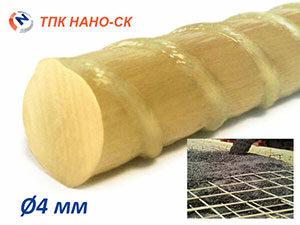Стеклопластиковая арматура 4 мм